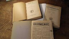 early-modern-greek-journals
